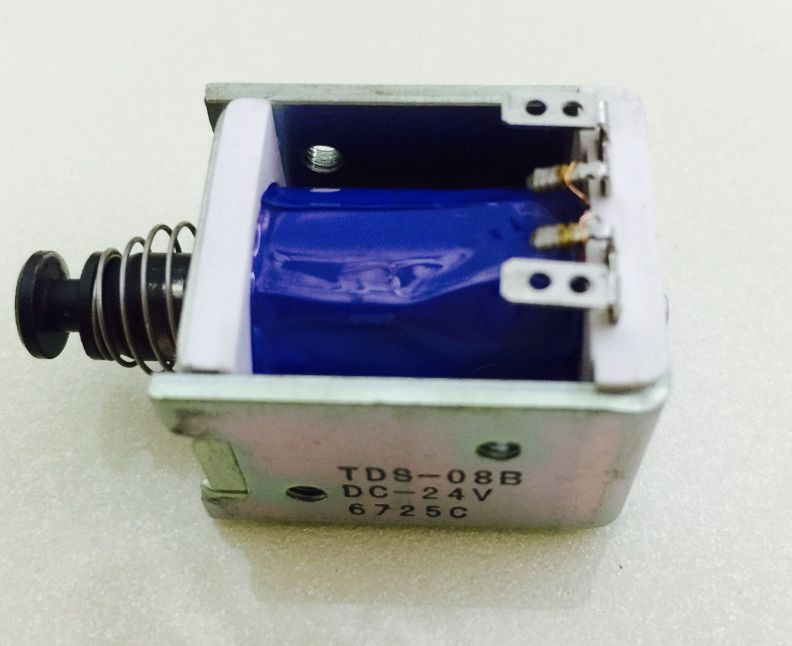 wincor solenoid on extracter unit MDMS CMD-V4 1750050076 01750050076