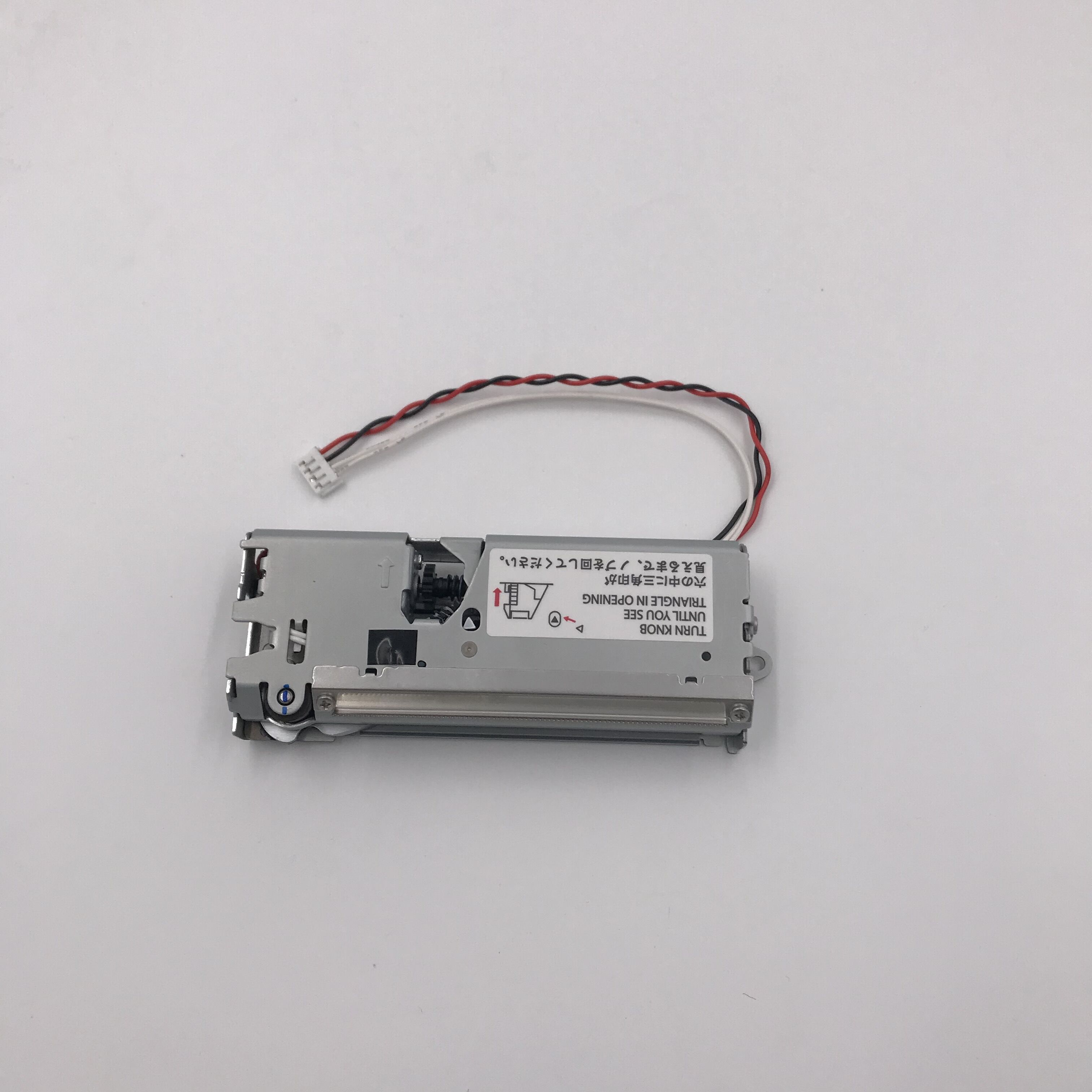 New original cutter unit fit for Epson TM-T88V printer